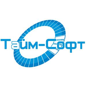 Ульяновск программист 1с вакансия переход с 1с проф на базовую