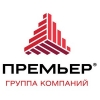 """Вакансия в сфере IT, Интернета, связи, телеком в Группа Компаний """"Премьер"""" в Рошале"""