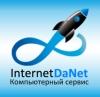 Работа в InternetDaNet