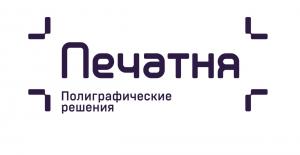 "Вакансия в ""Типография ""ПЕЧАТНЯ"" в Колпино"