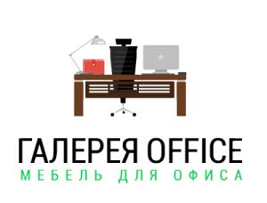 Логотип компании Галерея Офис
