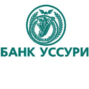 """Вакансия в Банк """"Уссури"""" (АО) в Хабаровске"""
