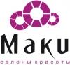 Логотип компании ВЭЛУРОС