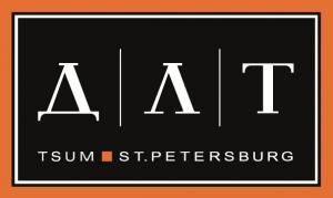 Работа в ДЛТ. ЦУМ – Санкт-Петербург