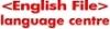 Работа в Центр языков English File