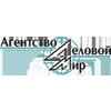 Работа в Агентство «Деловой мир» в городе Воронеж