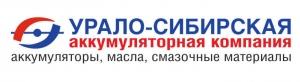Работа в Урало-Сибирская аккумуляторная компания