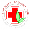 Логотип компании СПБ ГБУЗ Городская больница №40