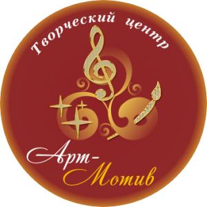 """Работа в Творческий центр """"Арт-Мотив"""""""