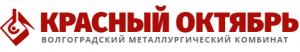 Работа в Волгоградский металлургический завод Красный Октябрь