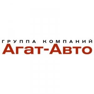 Работа в Агат-Авто