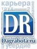 Работа в Dagrabota.ru