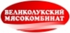 Работа в Торгоград