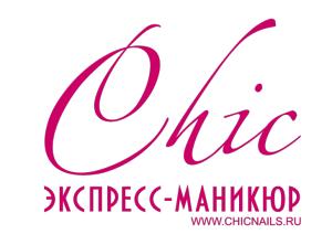 """Вакансия в Межевов (Студия красоты """"Chic"""") в Москве"""