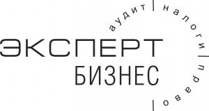 Работа в ЭКСПЕРТ БИЗНЕС