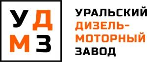 Работа в Уральский дизель-моторный завод