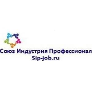 """Работа в Группа компаний  """"АУРИ"""""""