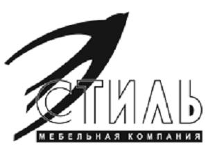 """Вакансия в Мебельная компания """"Стиль"""" в Сердобске"""