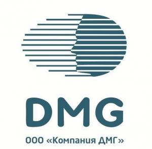 Работа в Компания ДМГ