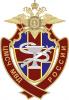 Работа в Центральная медико-санитарная часть МВД России