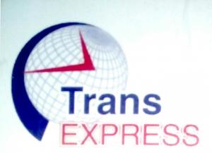 """Работа в ТК """"ТрансЭкспресс"""""""