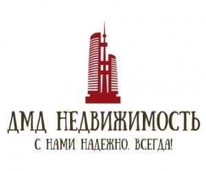 Вакансия в Дом милый Дом в Москве