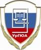 Работа в Уральский государственный юридический университет