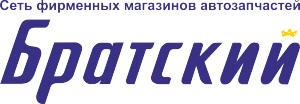 "Вакансия в КОМПАНИЯ ""БРАТСКИЙ"" в Глазове"