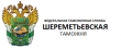 Работа в Шереметьевская таможня