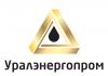 Работа в Уралэнергопром