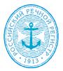 Работа в Российский Речной Регистр