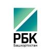Работа в РБК-Башкортостан