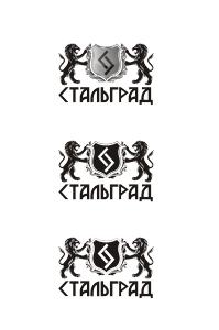 Работа в СтальГрад