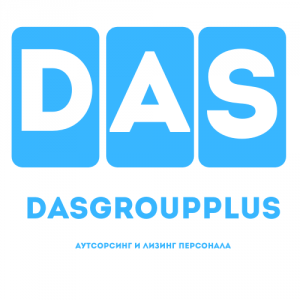 DAS GROUP PLUS
