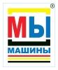 Вакансия в МЫ-МАШИНЫ.РФ в Московской области