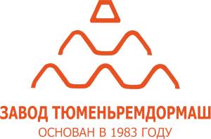 Вакансия в Завод Тюменьремдормаш в Тюмени