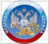 Работа в МИ ФНС России № 45 по г.Москве