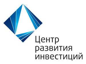 Работа в Центр развития инвестиций