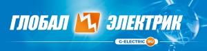 Вакансия в сфере закупок, снабжения в Глобал Электрик в Воронеже