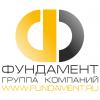 Вакансия в «Фундамент» в Москве