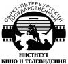 Работа в СПбГИКиТ
