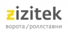 Работа в Зизитек