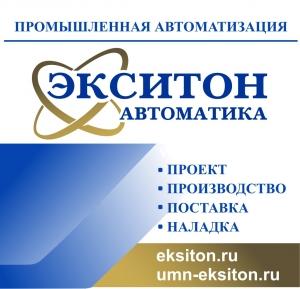 "Вакансия в Научно-производственная фирма ""Экситон-автоматика"" в Уфе"