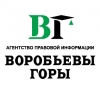 Вакансия в Воробьевы горы в Москве