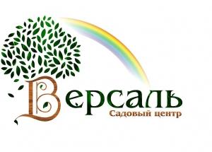 Вакансия в сфере Топ-персонал в Аманат-инвест в Бирске