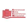 """Работа в Производственная фирма """"Калачинский завод строительных материалов"""""""