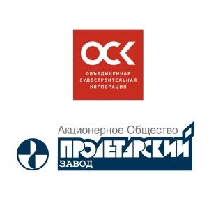 Работа в Пролетарский завод
