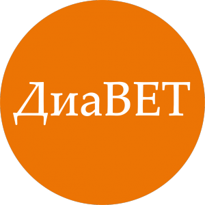 Вакансия в сфере медицины, фармацевтики, ветеринарии в ДиаВЕТ в Дивногорске