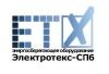 Работа в Электротекс-СПб