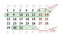 Изображение - Нужно ли знакомить работников с графиком отпусков 158